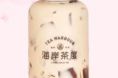 海岸茶度茶饮加盟连锁生意好不好做 **吗
