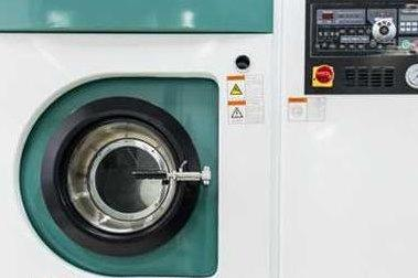 UCC**洗衣的加盟費高不高 市場知名度如何