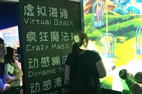 重庆室内儿童乐园投资项目什么好