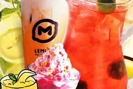 檸檬工坊港式奶茶飲品
