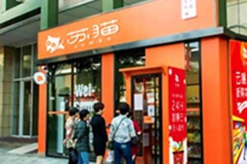 苏猫无人超市全国现在有多少家 生意怎么样