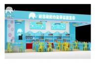 迪吉象益智玩具體驗館開加盟店好不好經營 需要多少資金
