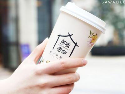 莎哇帝咖茶饮