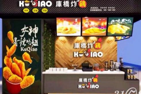 炸鸡小吃店开在什么地方比较好 投资要多少钱