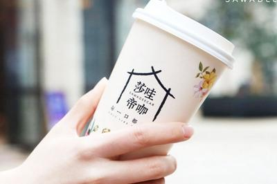 2019开茶饮店怎么样 有什么需要注意的地方