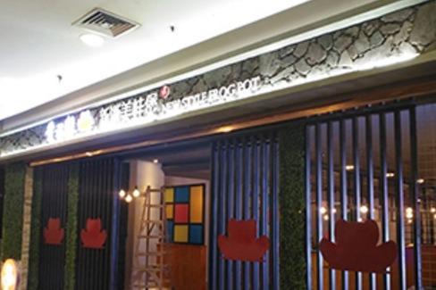 开爱福蛙花艺餐厅加盟一共需要多少资金 怎么加盟开店