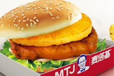 麦塔基汉堡如何加盟