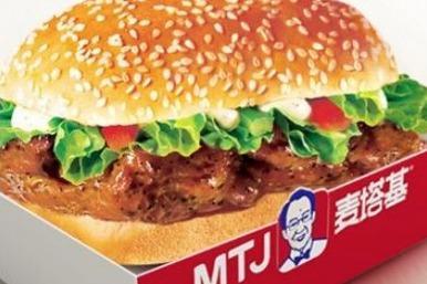 麦塔基汉堡加盟**吗 加盟汉堡店生意好做吗