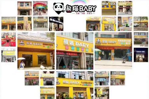 宝妈创业篇:熊猫BABY母婴用品生活馆助你走向成功之路