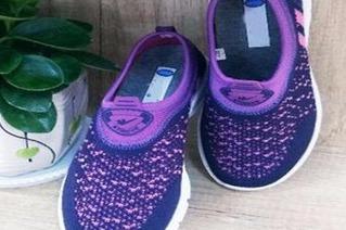 國內老人鞋哪個品牌好 凌超老人鞋