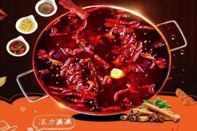 九格红浪茶派*锅市场竞争大不大 加盟开店利润如何
