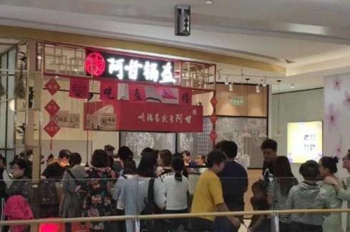 阿甘锅盔加盟费用是多少 开店的人多吗