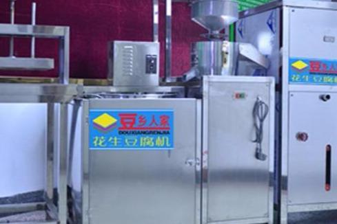 花生豆腐机有哪些加盟品牌 加盟生意好做吗