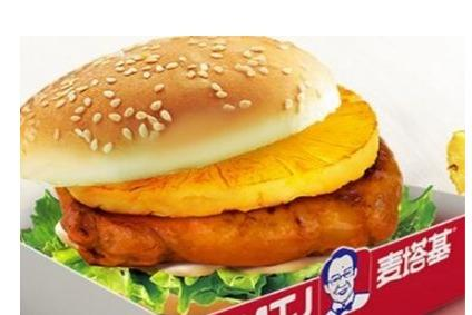 西式快餐如何** 看麦塔基汉堡如何以口碑创收**
