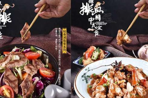中式快餐加盟店哪家比较好 加盟前景怎么样
