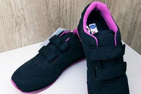 品牌鞋子加盟哪家好 凌超老人鞋商机火热