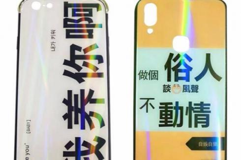 手机壳加盟店排行榜 昵美创意手机壳有市场