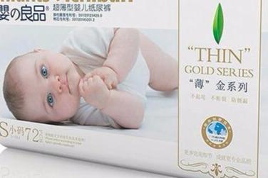 代理什么母婴用品利润好