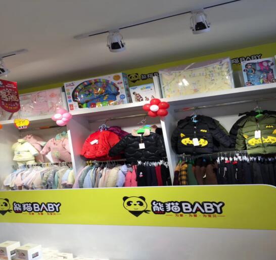 熊猫baby母婴工厂店合作的资金是多少 投资合理吗
