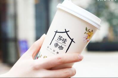开莎哇帝咖茶饮总投资大概要多少 开店一共要准备多少*