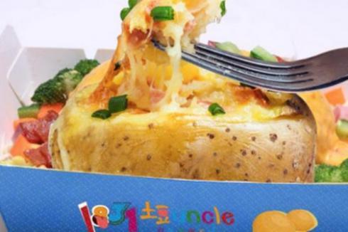 1831土豆Uncle小吃2019加盟費和條件是什么 總投資要多少*