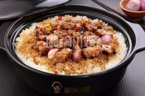 湘锅川嫂小碗蒸菜如何加盟 需要满足什么条件