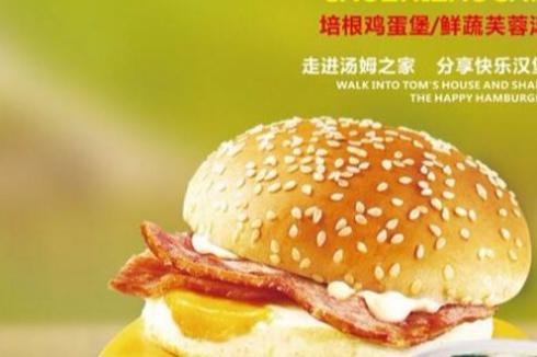 西式快餐汉堡店前景怎么样 投资能**吗