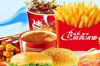 如何開一家好的餐飲店 貝克漢堡