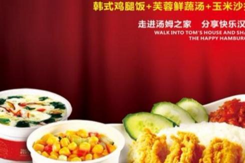 西式快餐店加盟哪家好 怎么挑選品牌