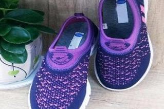 老年健步鞋一般售價是多少 利潤大嗎