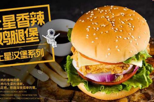 南宁哪里可以学汉堡炸鸡技术 生意如何