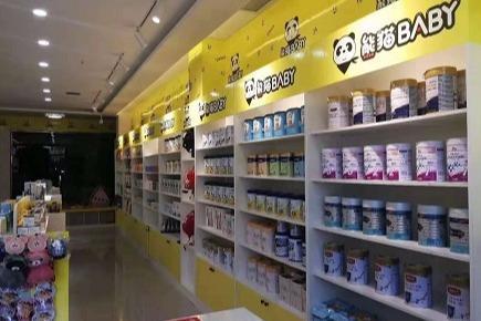 开一家母婴店有发展吗 开店选择什么品牌好