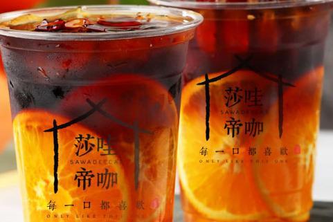 什么樣的茶飲產品好賣 有*頭嗎