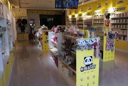 母婴用品生意怎么做 熊猫baby有技巧