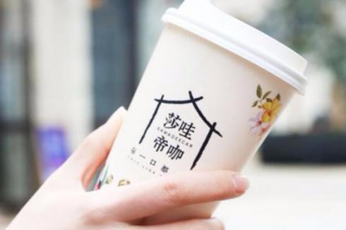 2019加盟奶茶店**吗