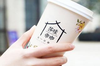 加盟莎哇帝咖茶飲要多少* 開店一共要多少啟動資金