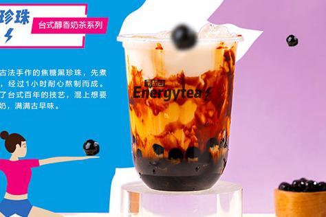 我想开个茶饮店选哪个品牌好 茶稻谷市场知名度高