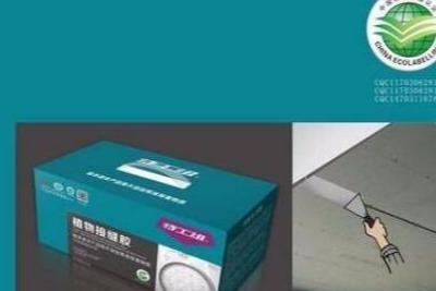 接缝胶加盟什么品牌好 特工组接缝胶投资有前景吗