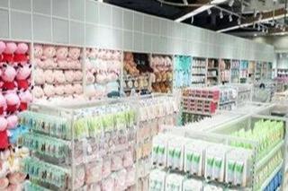 韩素生活时尚百货县城加盟吗 开一家店总投资大概要多少*
