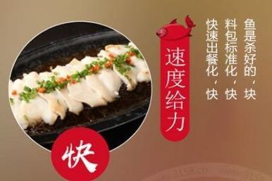 酸菜魚米飯技術難學嗎 給力魚哥技術如何