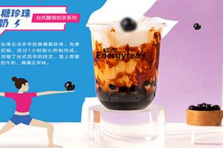 茶稻谷奶茶店原材料价格是多少