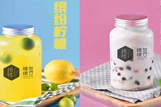 上葡京开户官方网站平台情愫茶茶饮 圆你创业梦