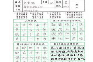 2019创业 赵汝飞练字有帮扶更靠谱