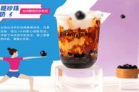 茶稻谷奶茶店原材料價格是多少