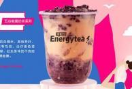 茶稻谷奶茶開店費用是多少 怎么開店
