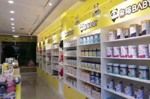 开熊猫baby母婴店需要多大的面积 店面有什么要求