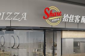 拾佳客披薩有哪些加盟店型可以選擇