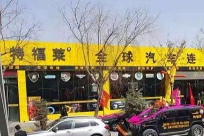 現在開辦一個洗車店掙*嗎 行業利潤高嗎
