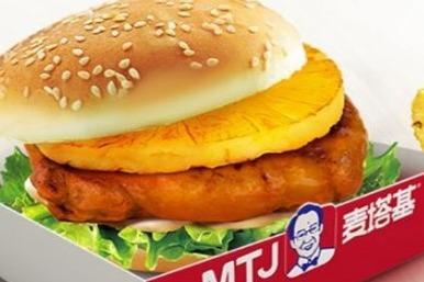 2019年哪個西式快餐品牌受歡迎 麥塔基漢堡開店**嗎