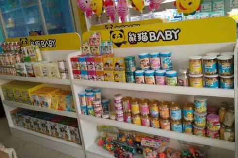 阳光投资创业***熊猫BABY母婴工厂店**潮流